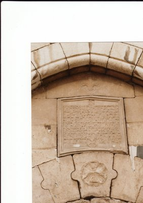 église arménienne Toshoron à Malatya photo anne guezengar