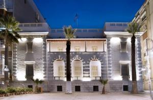 centre d'art Arkas Izmir