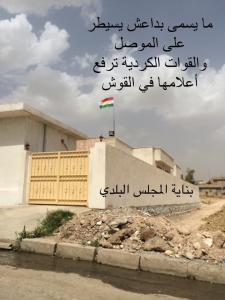 drapeau kurde Alqosh chrétiens Ninive